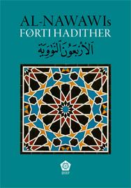 Al-Nawawis førti hadither