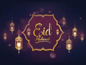 EidBubarak